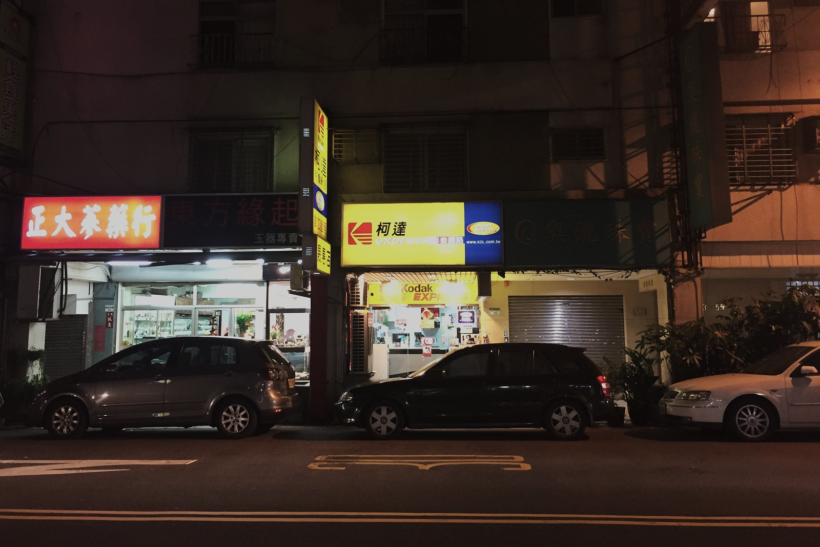 Small Kodak store to buy film in Taipei