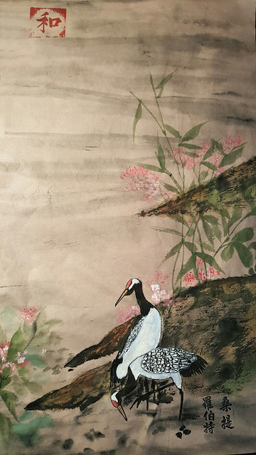 a pair of cranes done on single Xuan paper