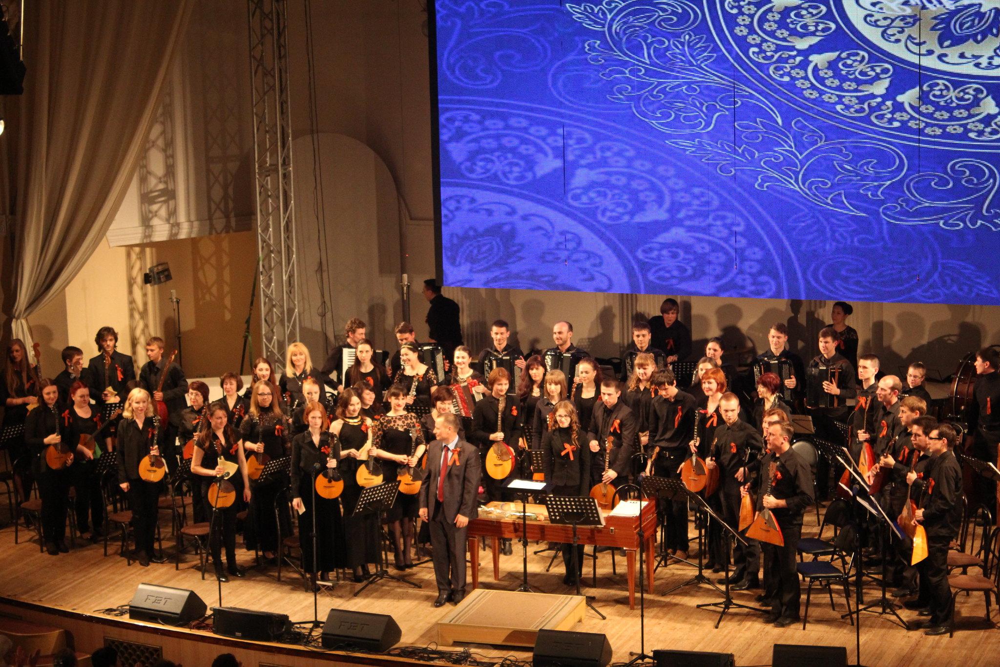 Народный оркестр ОГИИ им. Л. и М. Ростроповичей