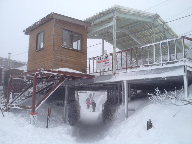 御在所岳 観光リフト カモシカ駅