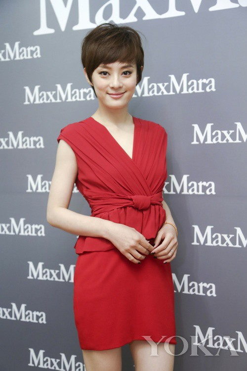 Sun Li dressed in early autumn red dress red carpet