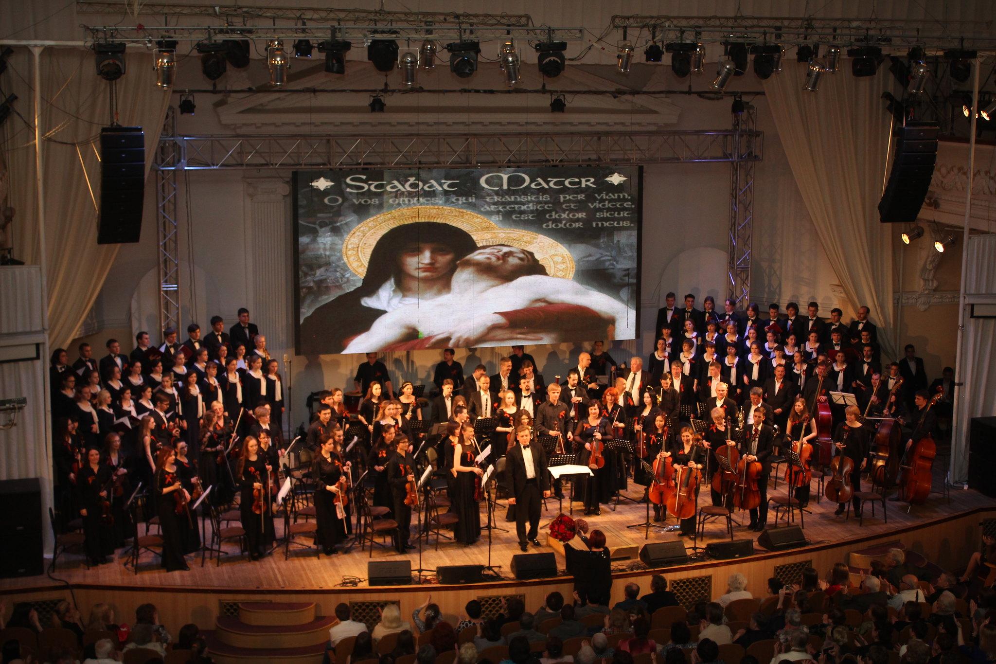 Симфонический оркестр и хор ОГИИ
