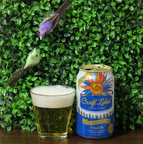 ビール:クラフトラベル 爽やかに香る小麦のエール