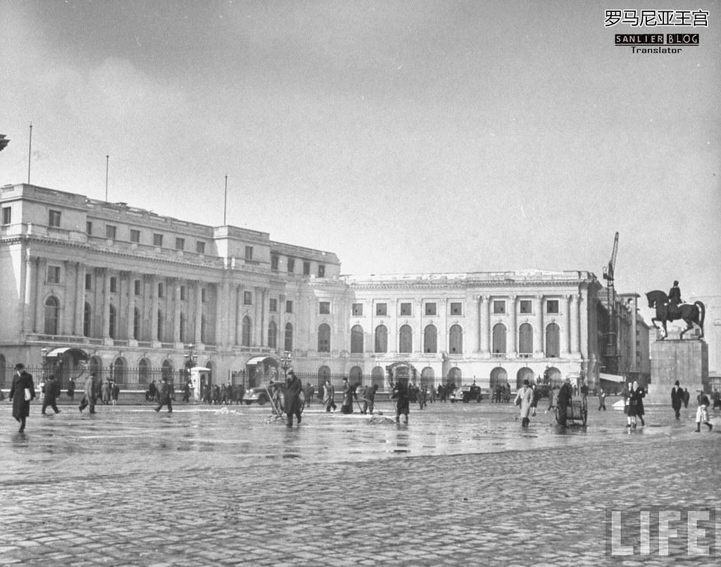 1946年罗马尼亚21