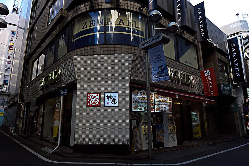 渋谷センター街 神座
