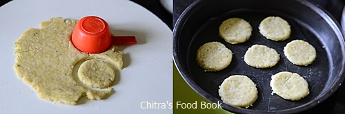 Khara biscuit recipe