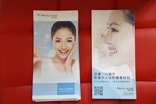 三重寶石牙醫不只醫牙還醫美 推薦自然美觀的時代天使隱形矯正 (10)