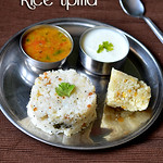 Rice upma recipe/Arisi upma