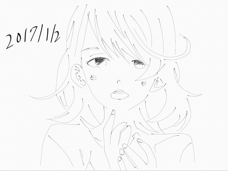 2017/01/20