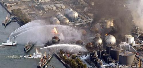 fukushima-jail-japan-728x350