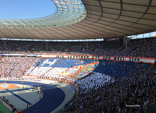 The Hertha Einheit Choreo against HSV | by Econet1892