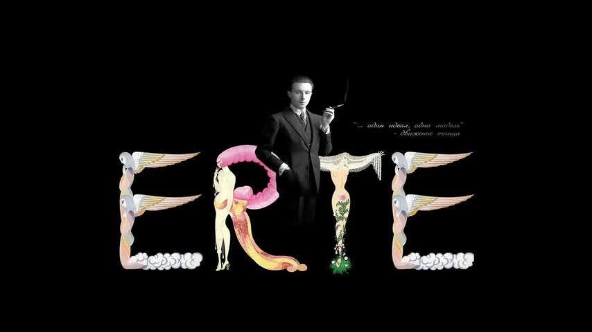 Фрагмент videolektsii «В начале»