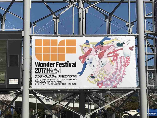 Wonder Festival 2017 ( WInter)