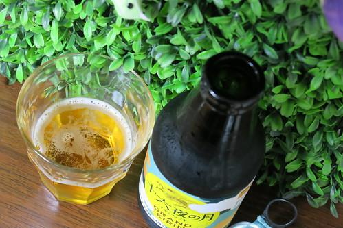 ビール: グランドキリン 十六夜の月(キリン)