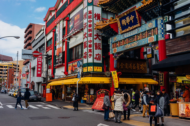 Yokohama2_11