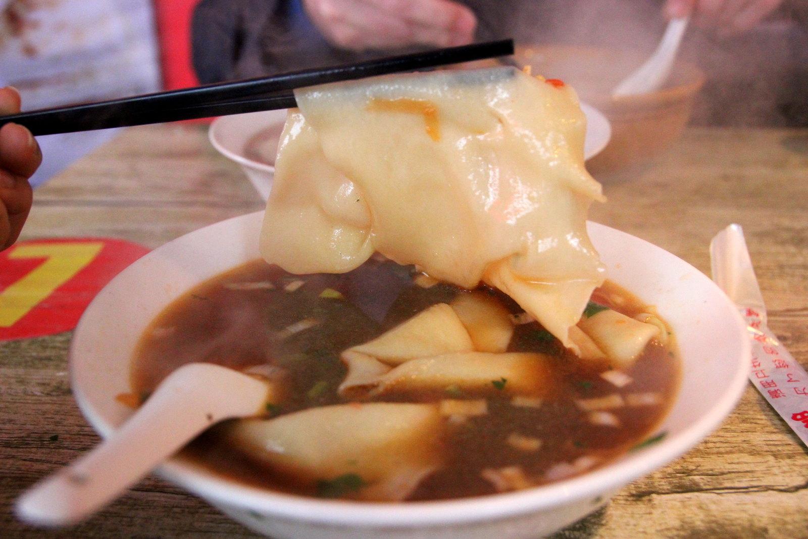 Xian Must Eats
