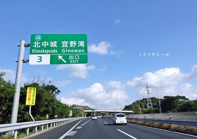 42 日本沖繩自由行 租車分享 Grace Okinawa