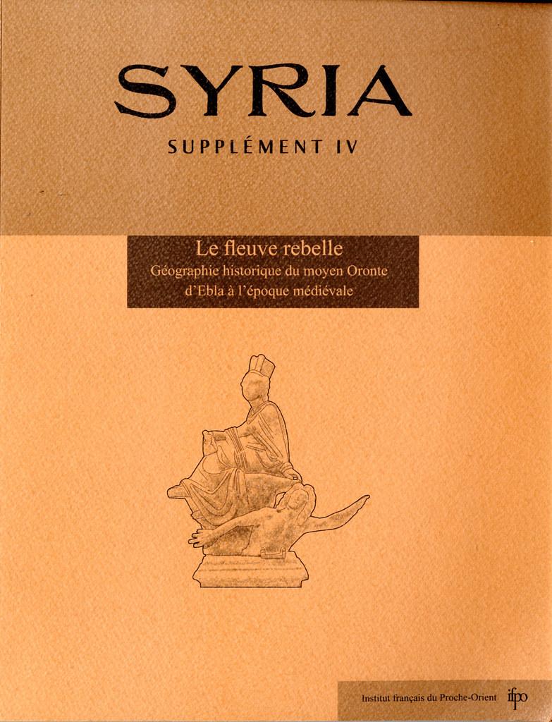 Syria, Supplément IV, 2016