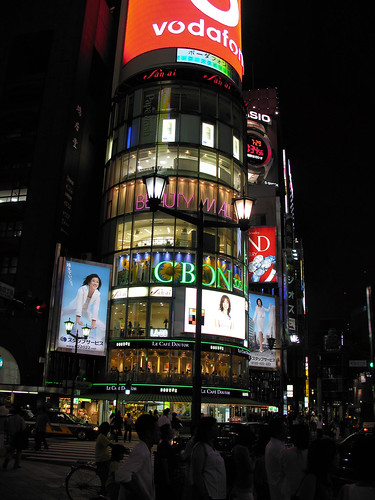 Ginza at night | by Cyberslayer