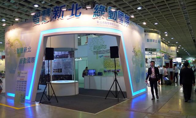 2015 台灣國際綠色產業展。綠色能源及環保業界廠商、政府、學界共襄盛舉。