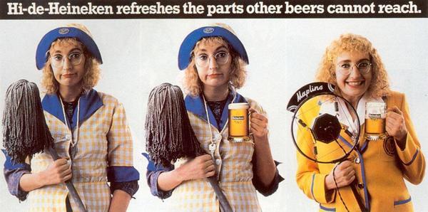 Heineken-1970s-maid