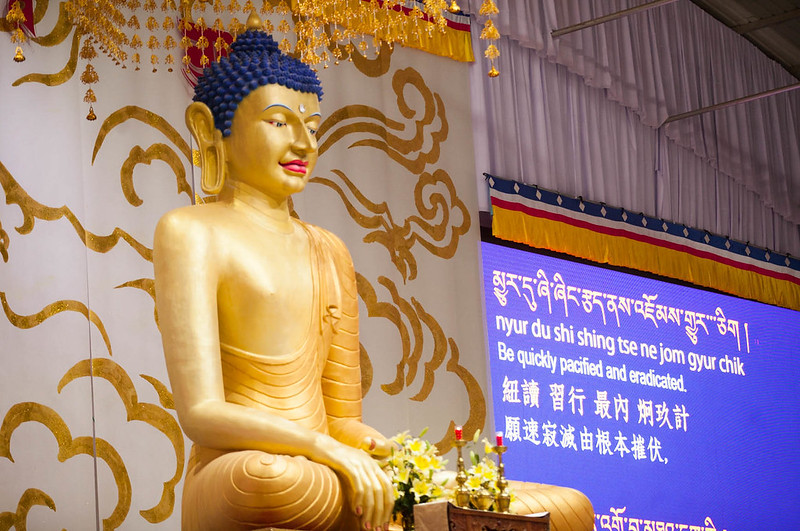 20170210AM_Torch of True Meaning Session3 Guru Yoga