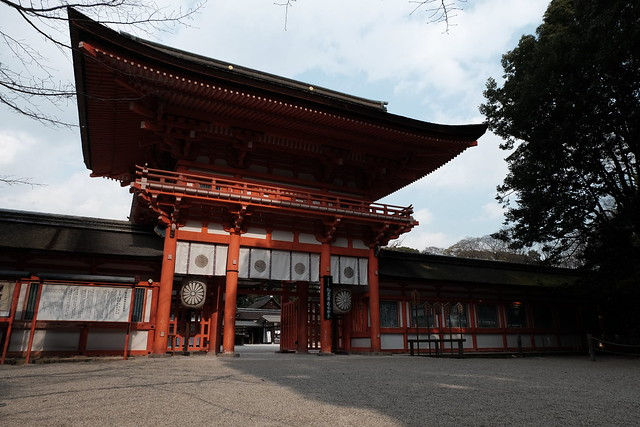 The Gate of the Shimo-Gamo Shrine