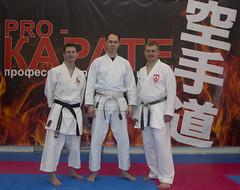 Pro-Karate 2017