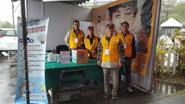 1060308台南-台灣國際蘭展宣導活動