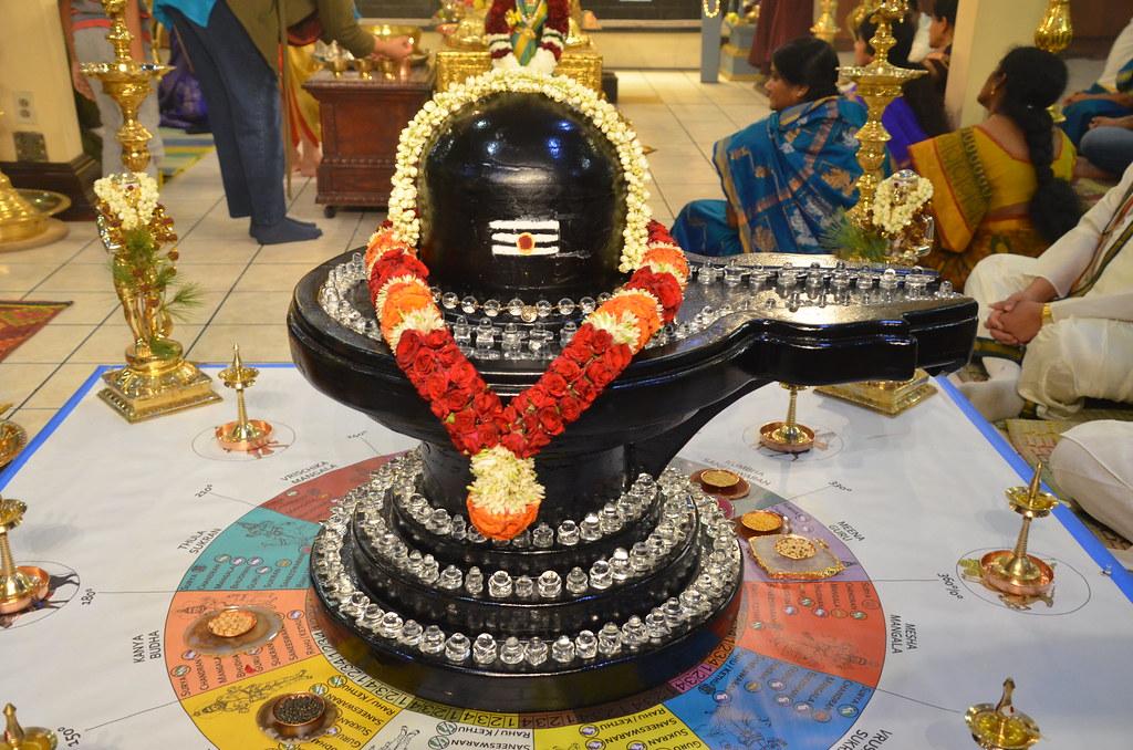 2017 Maha Sivaratri