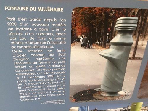 Pavilion De L'Eau (Paris, France)