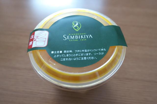 千疋屋_05