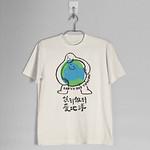 月捐滿500元,送2017地球日有機棉T恤一件