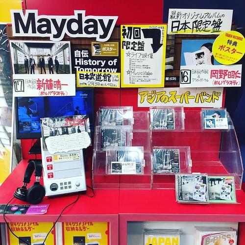 渋谷タワレコ一階 #武道館 #五月天 #mayday