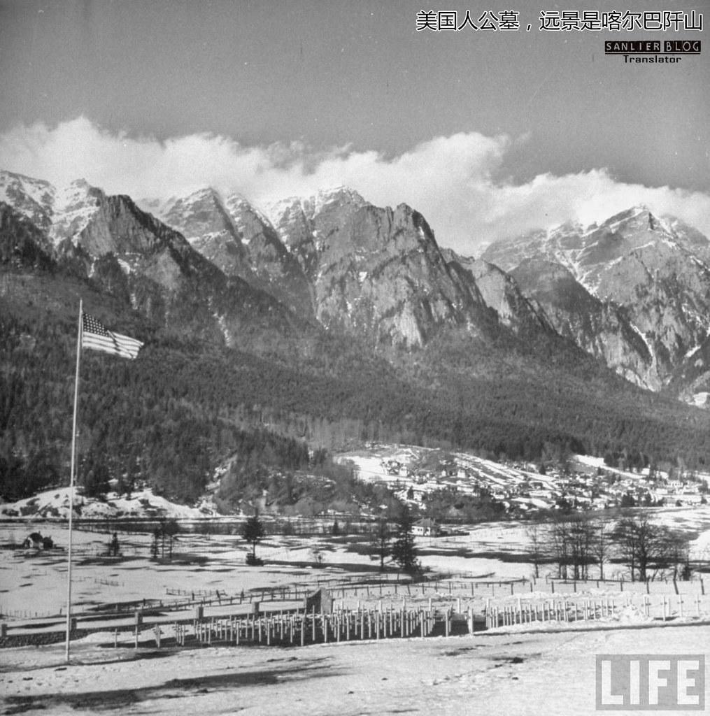 1946年罗马尼亚16