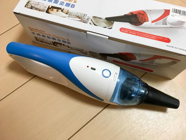 EVERTOP ハンディクリーナー コードレスミニサイズ(USB充電式、隙間ノズル/ブラシ付ノズル)車用と家庭用に合わせて使えるカークリーナー (ブルー)