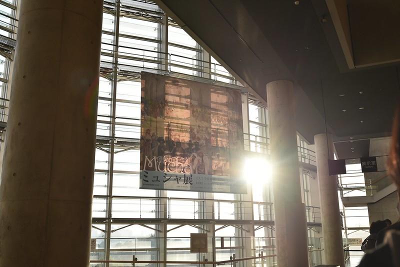 国立新美術館 ミュシャ展