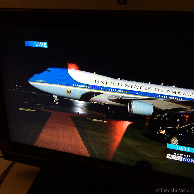 Air Force One, LIVE!!