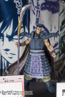 Jumpfesta2017_banpresto_1-176