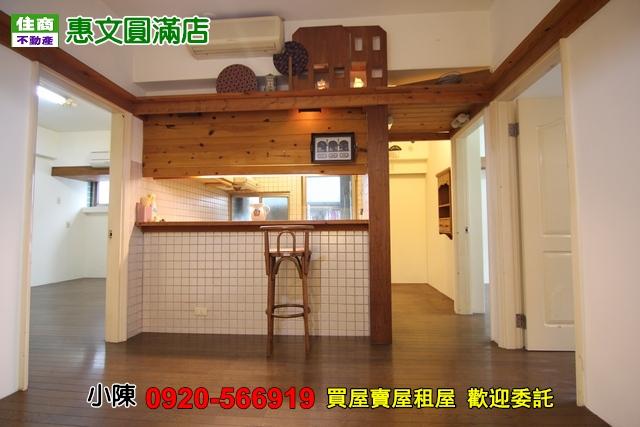 台中房屋8