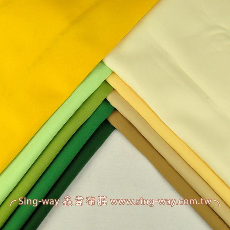 4C240023 黃綠色系 素面烏利斜紋布 5尺