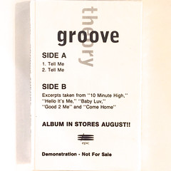 GROOVE THEORY:THE SAMPLER YOU'VE BEEN WAITING FOR(JACKET B)