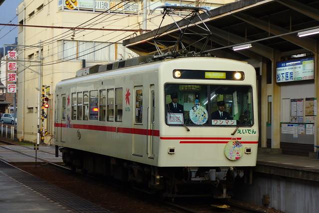2017/02 叡山電車×きんいろモザイクPretty Days ラッピング車両 #30