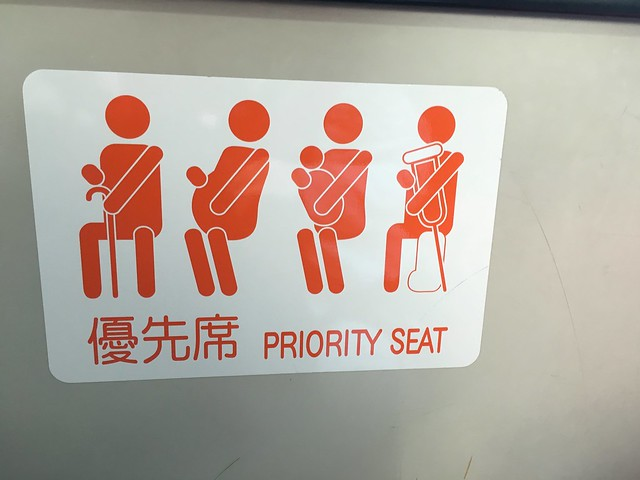 日本公車的博愛座