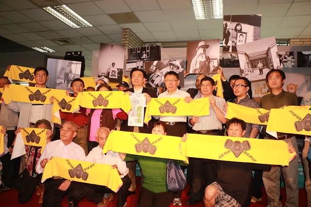 台北市府人員與台西村民共同努力改善空汙。攝影:黃小玲。