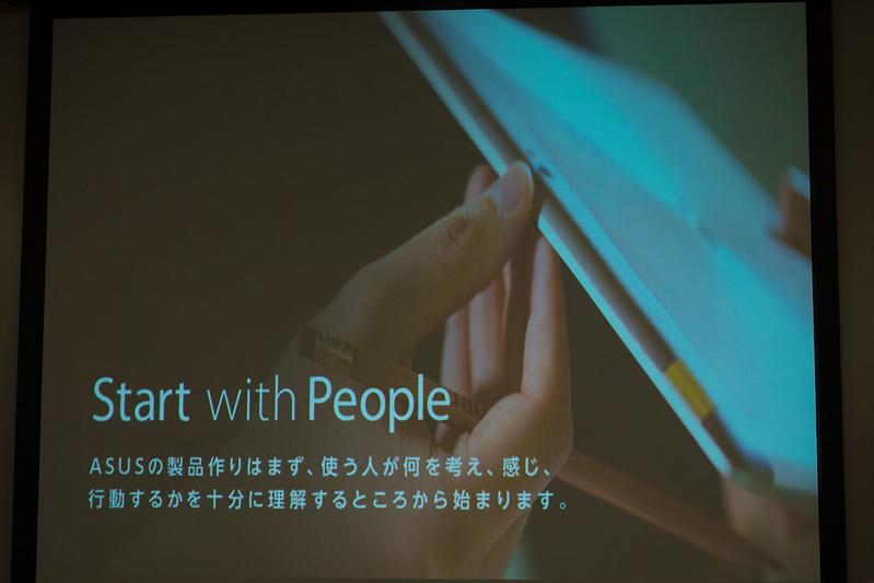ZenTour_Tokyo201701-14