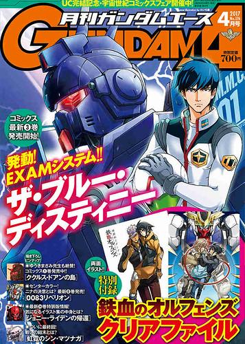 Gundam Ace 04 - 2017