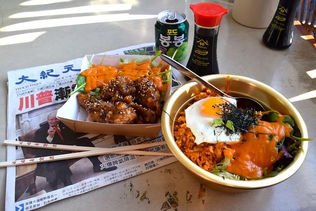 Lunch at Kyoto, Canterbury | www.rachelphipps.com @rachelphipps