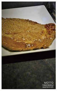牧島燒肉-43