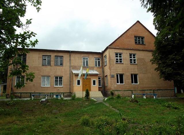 школа Гориньград
